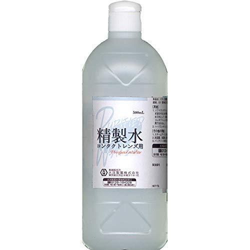 大洋製薬コンタクトレンズ用精製水500ML 【25本セット(1ケース)】