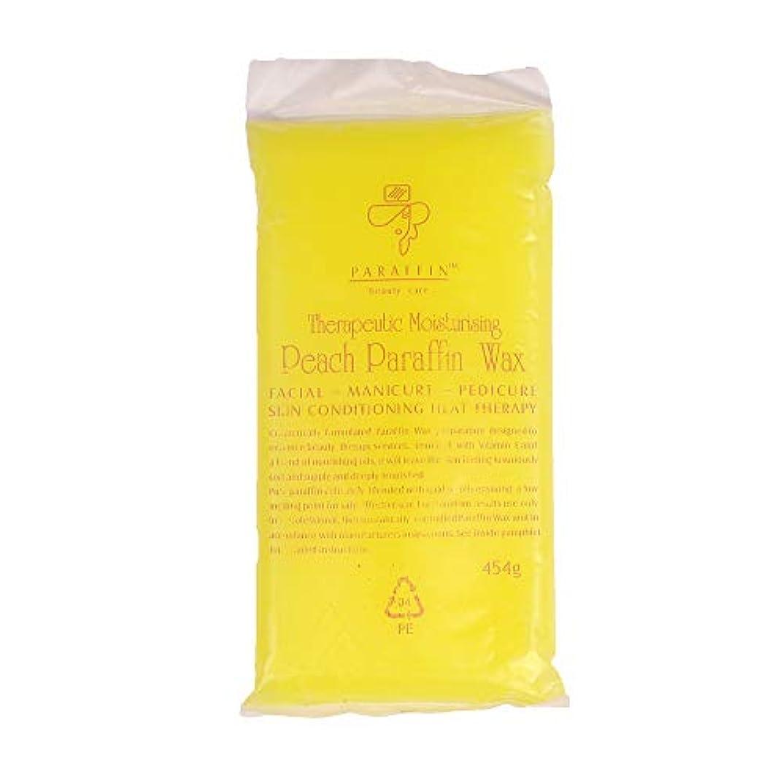 甘味がっかりするのりパラフィンワックス 454g (レモン) パラフィンパック パラフィンバス パラフィン エステ フットケア ハンドケア