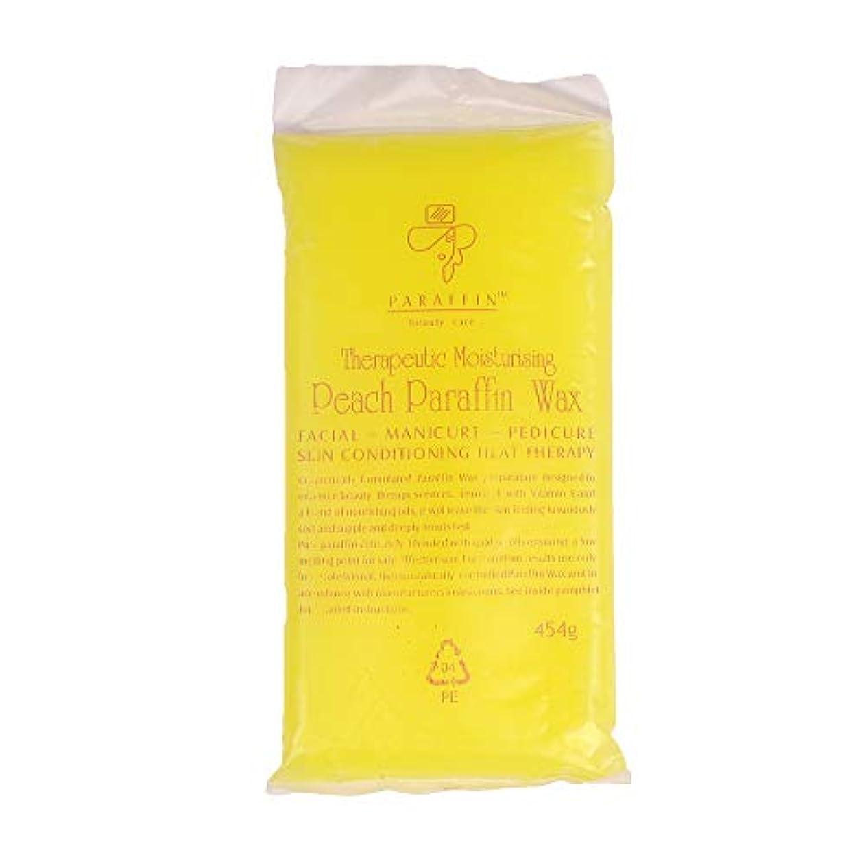 吸う舌魂パラフィンワックス 454g (レモン) パラフィンパック パラフィンバス パラフィン エステ フットケア ハンドケア