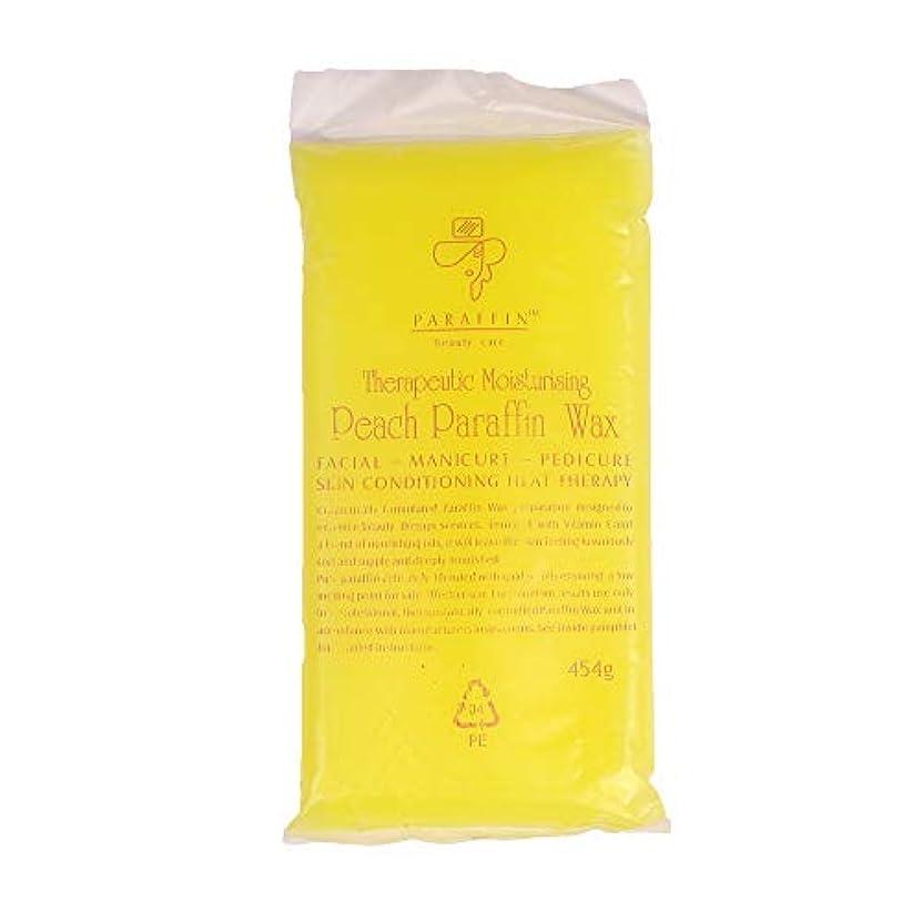 落胆させる大毒パラフィンワックス 454g (レモン) パラフィンパック パラフィンバス パラフィン エステ フットケア ハンドケア