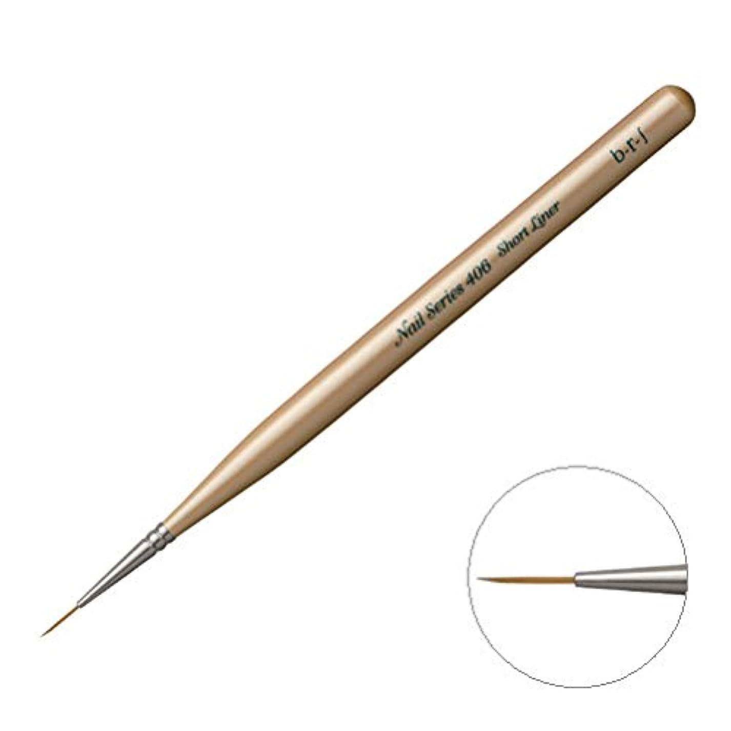 ペン押し下げる余暇b-r-s 406 ショートライナーフ゛ラシ ナイロン毛