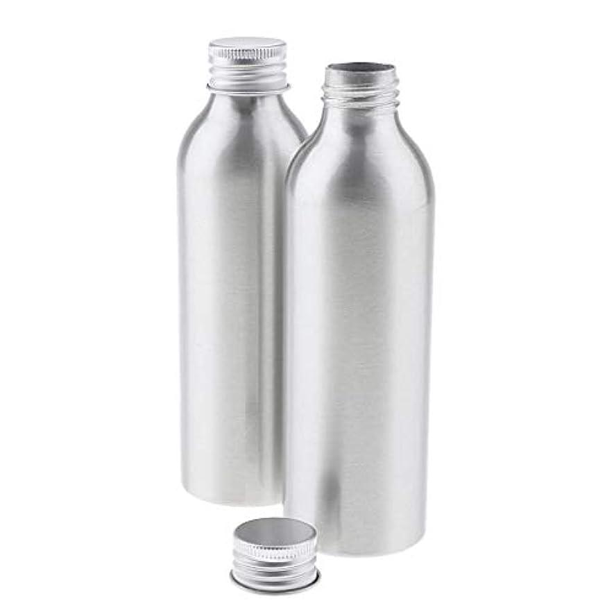 甲虫ラジカル去る2本 アルミボトル シルバー 空ボトル 化粧品収納容器 ディスペンサーボトル 5サイズ選べ - 150ml