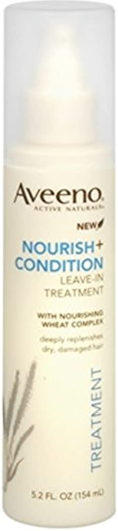 論理的に服割合Aveeno Nourish+ Condition Treatment Spray 150g (並行輸入品)