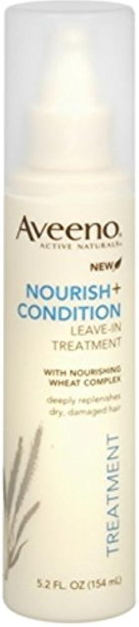 押す日付製造Aveeno Nourish+ Condition Treatment Spray 150g (並行輸入品)