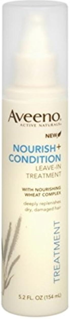 あごオピエート擬人化Aveeno Nourish+ Condition Treatment Spray 150g (並行輸入品)