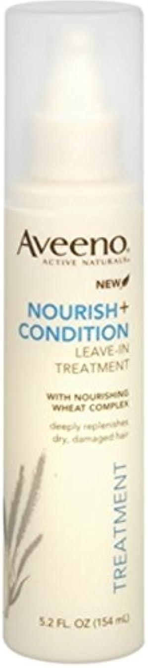 へこみ透けて見える申し立てられたAveeno Nourish+ Condition Treatment Spray 150g (並行輸入品)