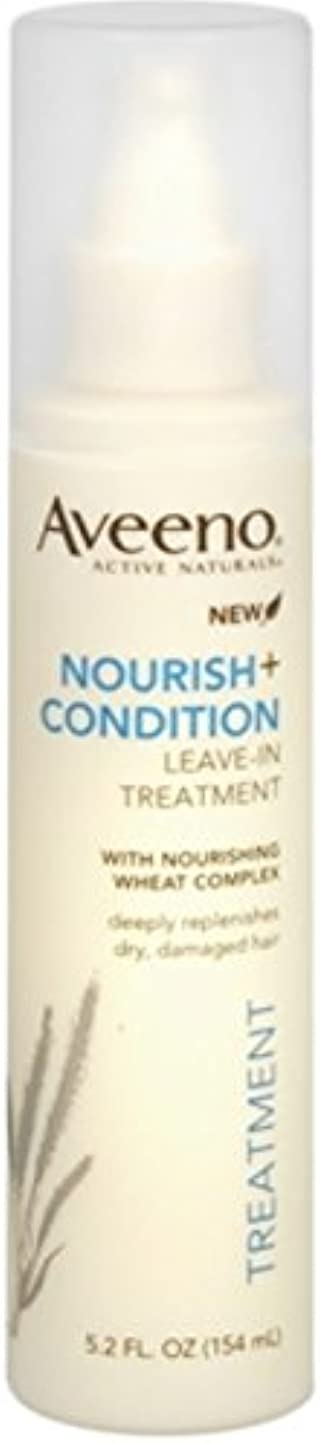 幻影口ひげしたいAveeno Nourish+ Condition Treatment Spray 150g (並行輸入品)