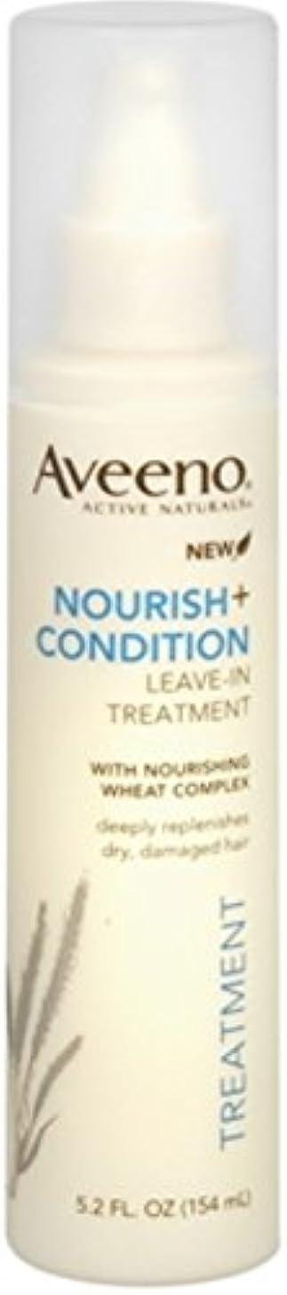 料理モットー飛ぶAveeno Nourish+ Condition Treatment Spray 150g (並行輸入品)