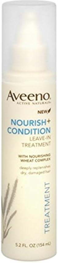 グラディスレタッチトランクAveeno Nourish+ Condition Treatment Spray 150g (並行輸入品)