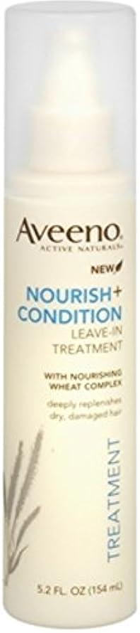 保証する鉱夫グリーンランドAveeno Nourish+ Condition Treatment Spray 150g (並行輸入品)