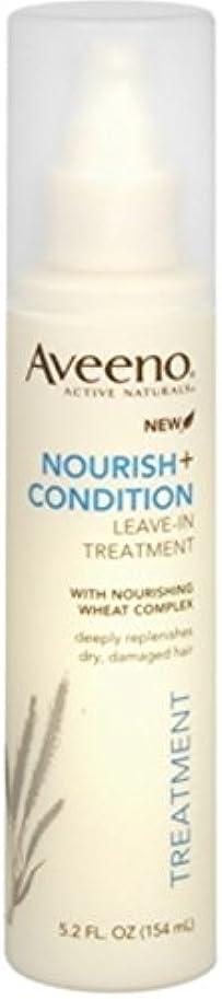 建物兄弟愛滅びるAveeno Nourish+ Condition Treatment Spray 150g (並行輸入品)