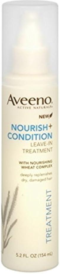 ストレス第学部長Aveeno Nourish+ Condition Treatment Spray 150g (並行輸入品)