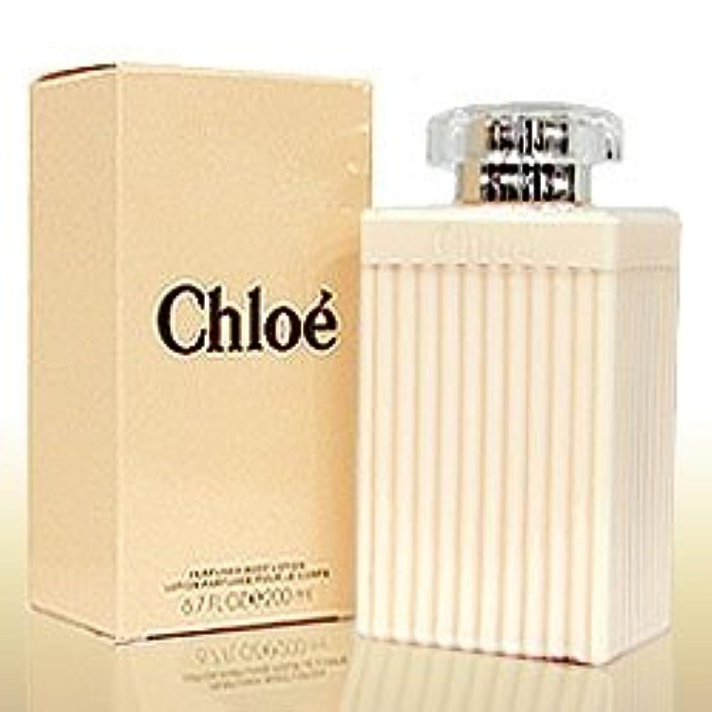 部屋を掃除する呼吸流暢CHLOE(クロエ) クロエ ボディ ローション 200ml ローション 内容量 200ml (1120085)