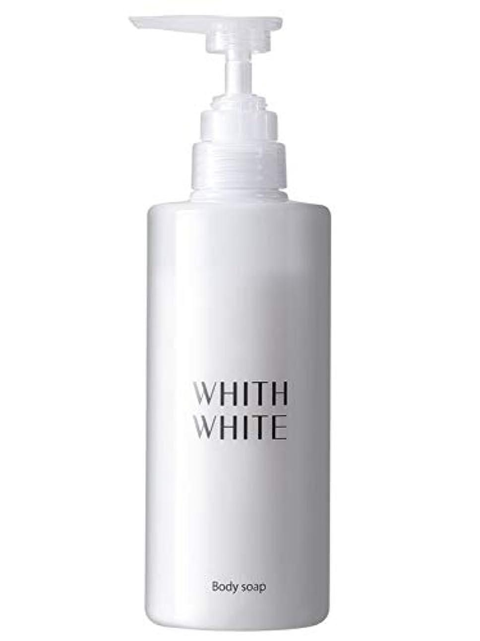どっち無臭曲げるフィス ホワイト ボディソープ 【 エレガントフローラルのいい香り 】 無添加 保湿 ボディーソープ 「 泡で黒ずみ さっぱり ボディシャンプー 」「 ヒアルロン酸 コラーゲン セラミド 配合」450ml