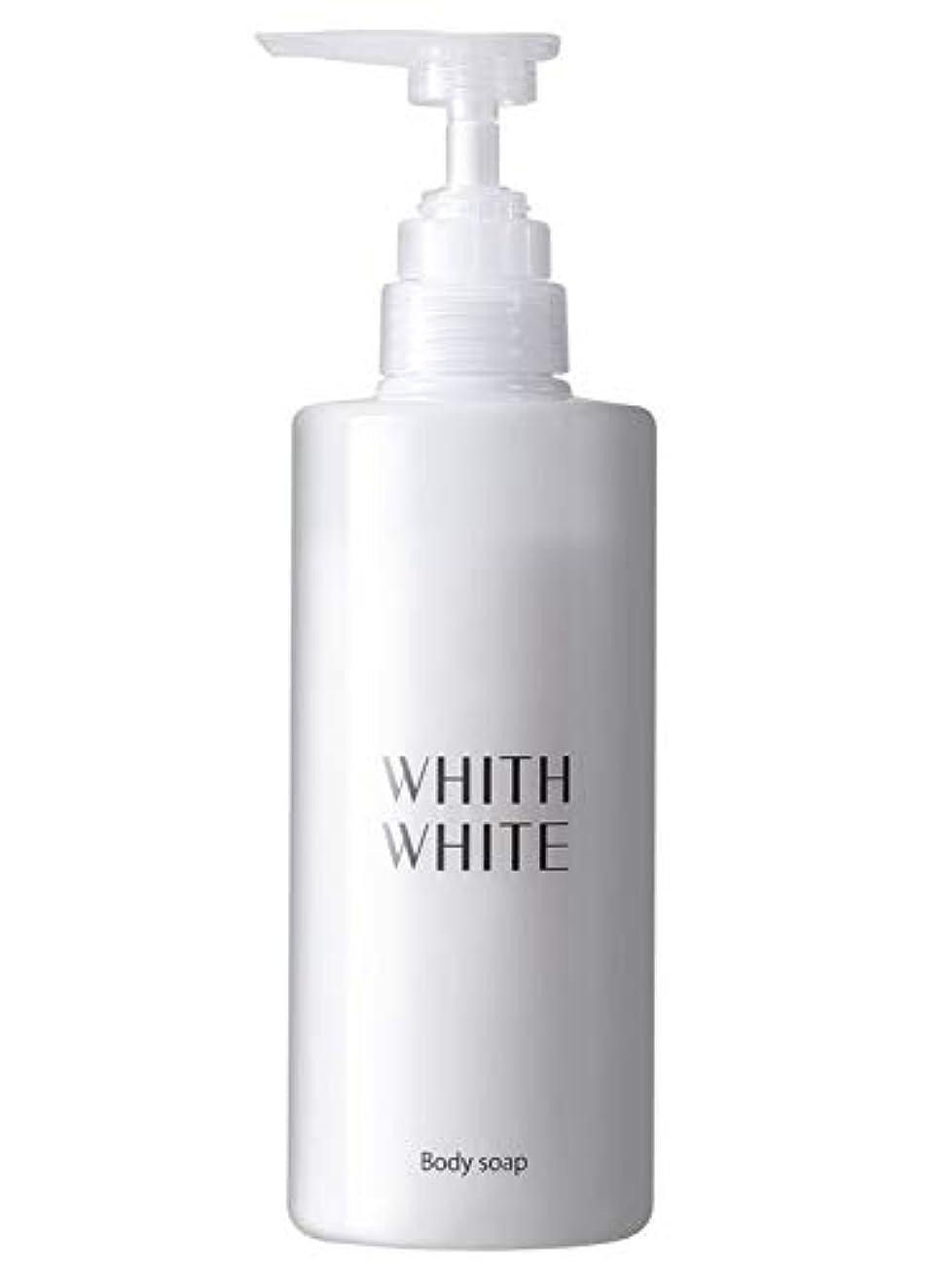 弾丸冷蔵するバットフィス ホワイト ボディソープ 【 エレガントフローラルのいい香り 】 無添加 保湿 ボディーソープ 「 泡で黒ずみ さっぱり ボディシャンプー 」「 ヒアルロン酸 コラーゲン セラミド 配合」450ml