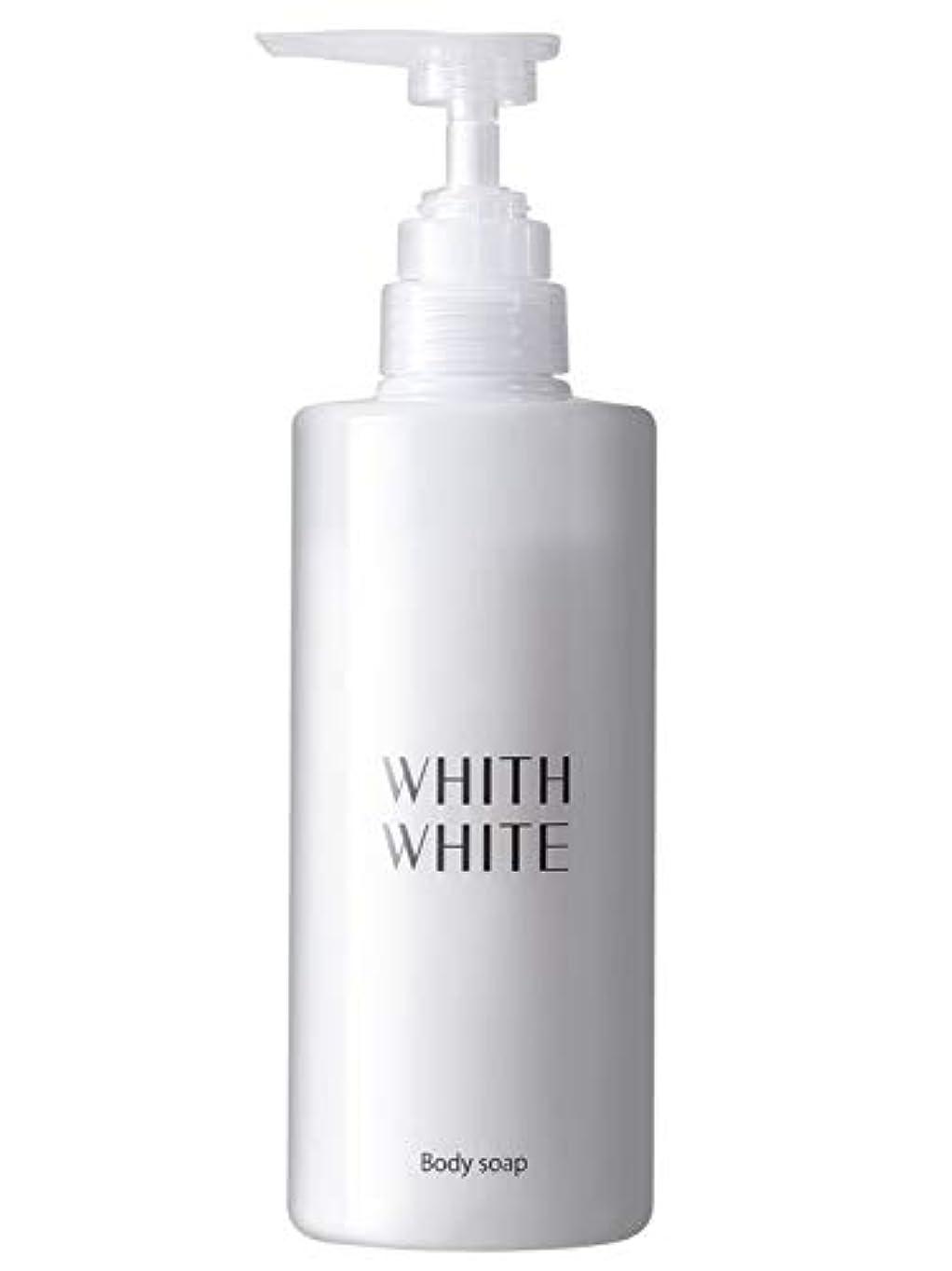 シャッフルピークタワーフィス ホワイト ボディソープ 【 エレガントフローラルのいい香り 】 無添加 保湿 ボディーソープ 「 泡で黒ずみ さっぱり ボディシャンプー 」「 ヒアルロン酸 コラーゲン セラミド 配合」450ml
