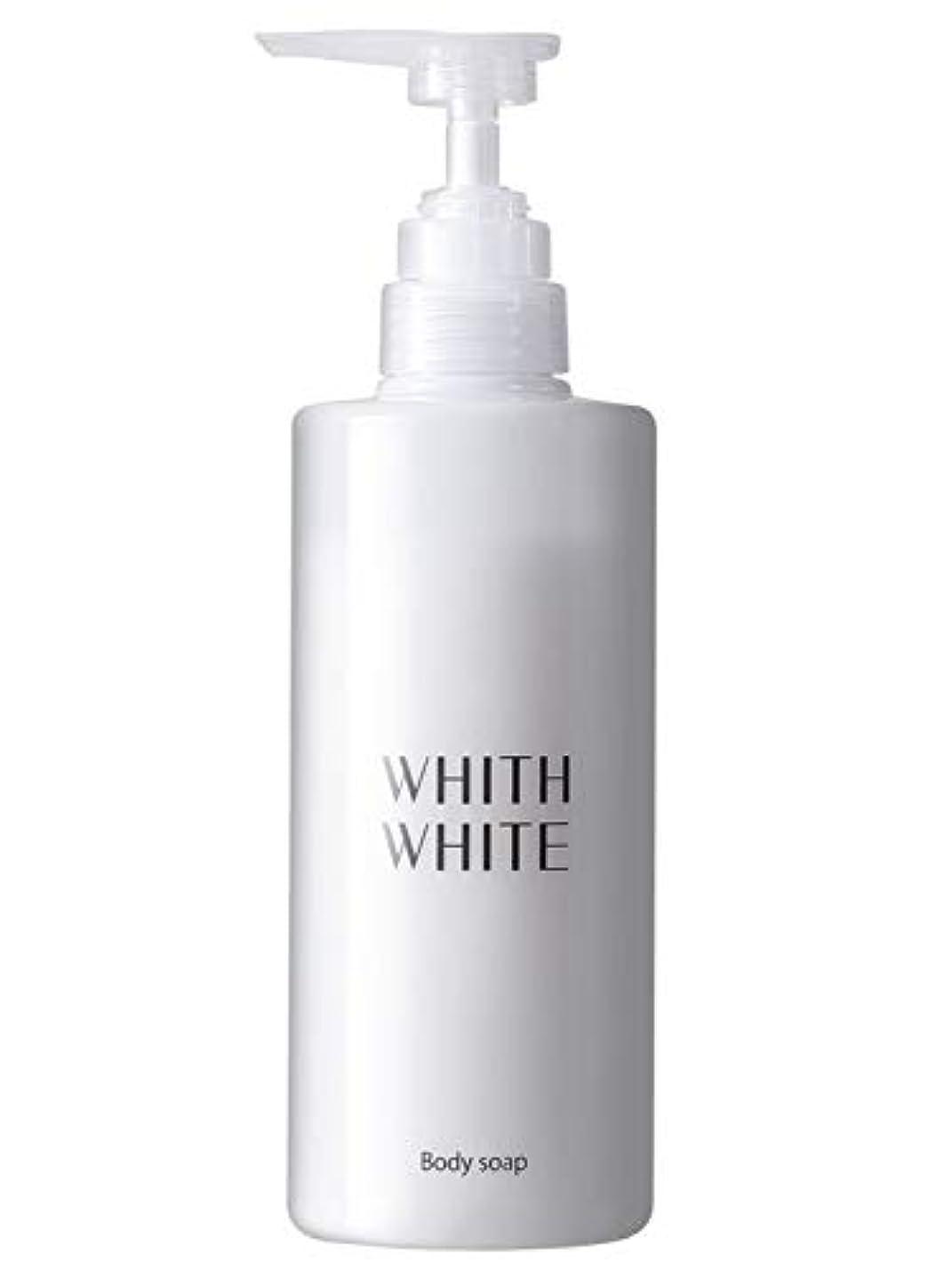 プレゼン驚いたことに自然無添加 ボディソープ フィス ホワイト 【 エレガントフローラルのいい香り 】 保湿 ボディーソープ 「 泡で黒ずみ さっぱり ボディシャンプー 」「 ヒアルロン酸 コラーゲン セラミド 配合」450ml