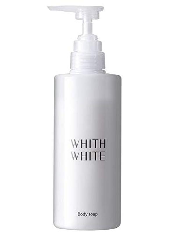 社会主義全滅させる整然としたフィス ホワイト ボディソープ 【 エレガントフローラルのいい香り 】 無添加 保湿 ボディーソープ 「 泡で黒ずみ さっぱり ボディシャンプー 」「 ヒアルロン酸 コラーゲン セラミド 配合」450ml