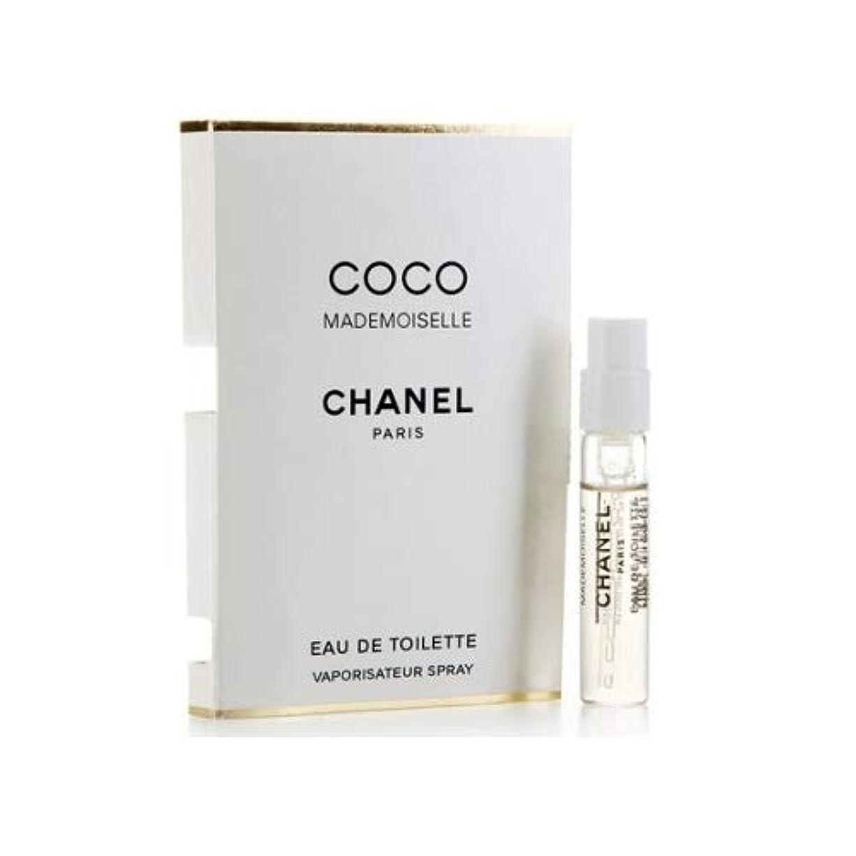 先のことを考える憂鬱な証明書シャネル ココ マドモアゼル EDT スプレー 1.5ml ミニ香水 CHANEL