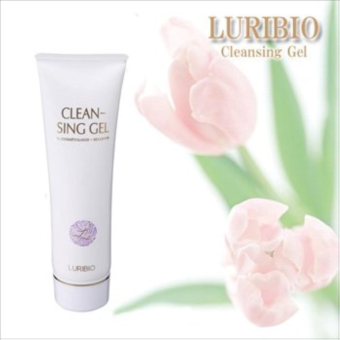 早熟多様な理容師LURIBIO ルリビオ クリーンフォーム 80g