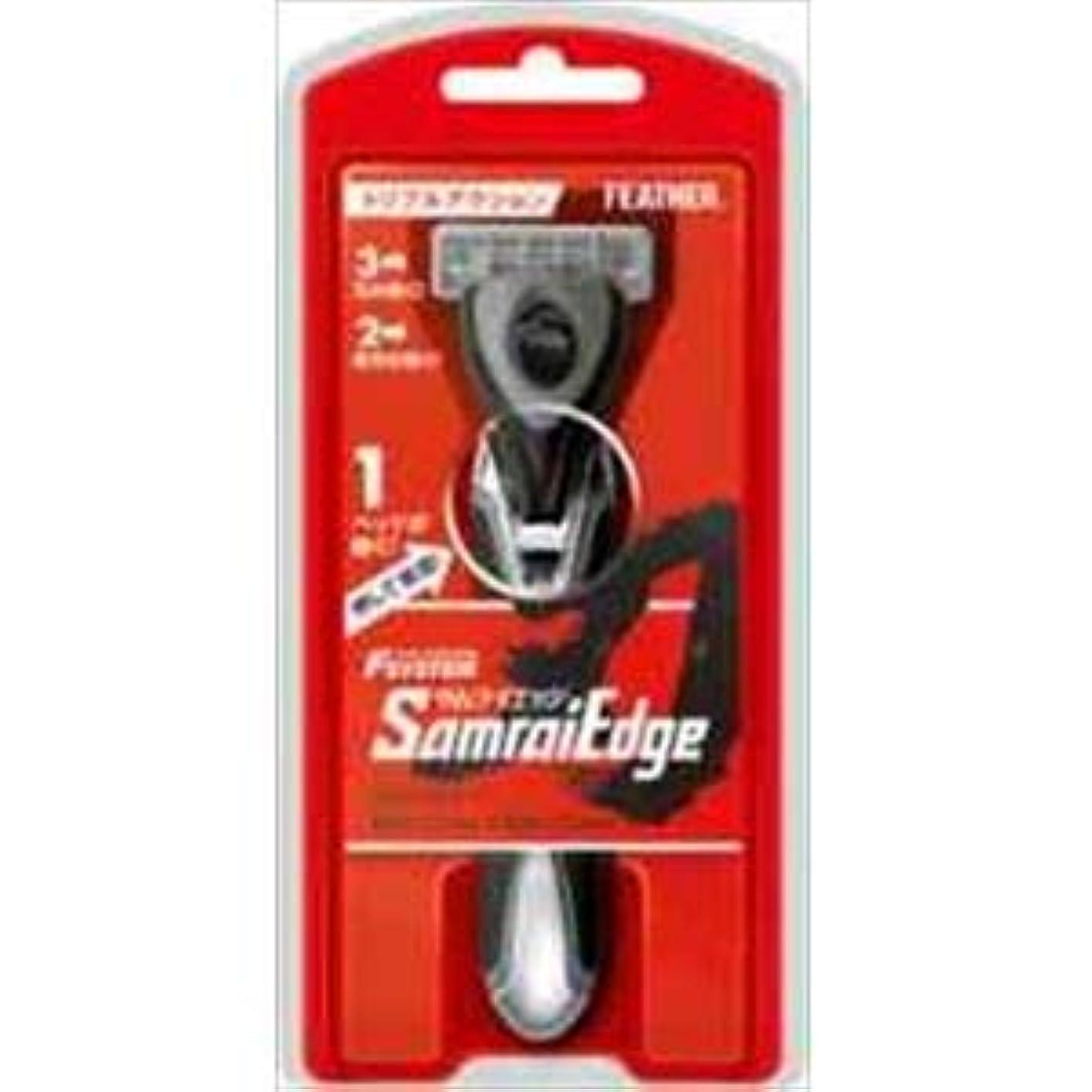 分離するはっきりしないライター(まとめ)フェザー安全剃刃 エフシステム サムライエッジホルダー 【×6点セット】