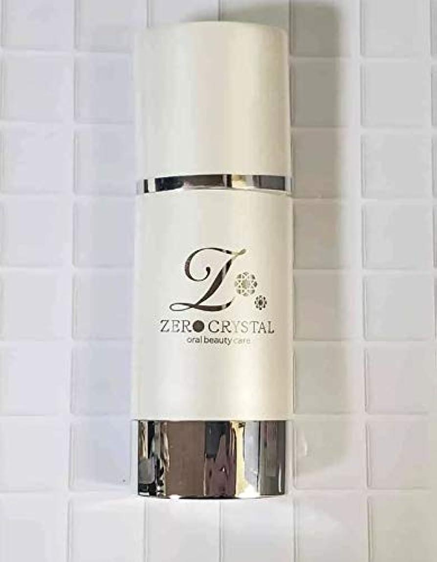 トランスペアレントかき混ぜる商品ZERO CRYSTAL ゼロクリスタル 50g ホワイトニング革命!