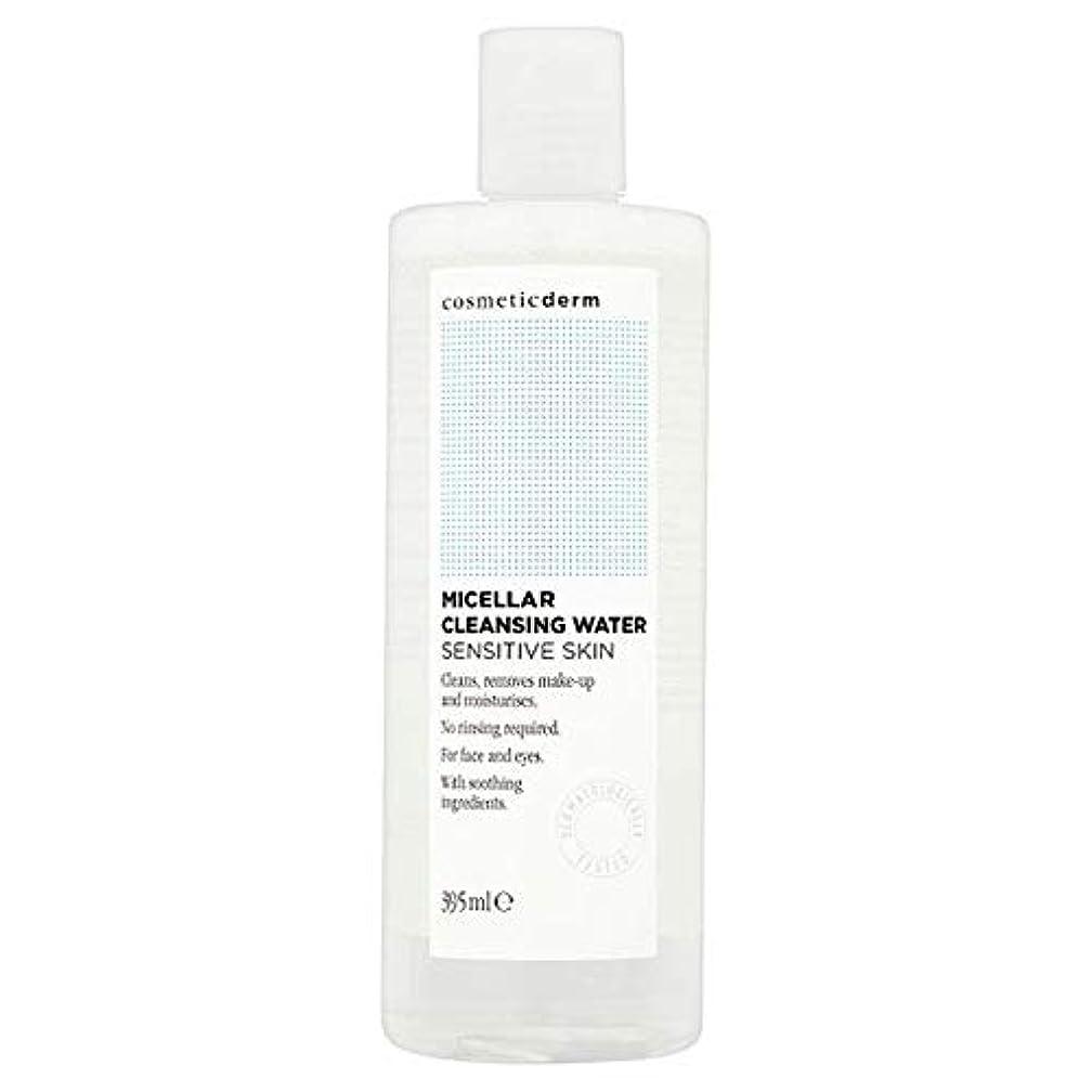 ワイプ解凍する、雪解け、霜解け証書[Cosmetic] 化粧品ミセルきれいな水395ミリリットル - Cosmetic Micellar Clean Water 395Ml [並行輸入品]
