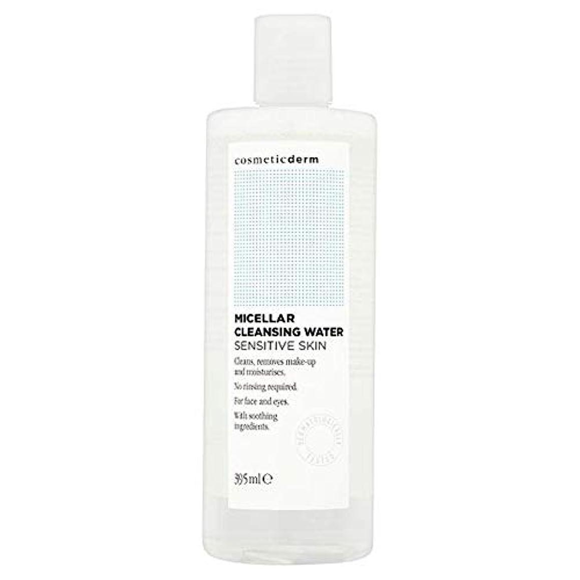 内側ごめんなさい勇気のある[Cosmetic] 化粧品ミセルきれいな水395ミリリットル - Cosmetic Micellar Clean Water 395Ml [並行輸入品]