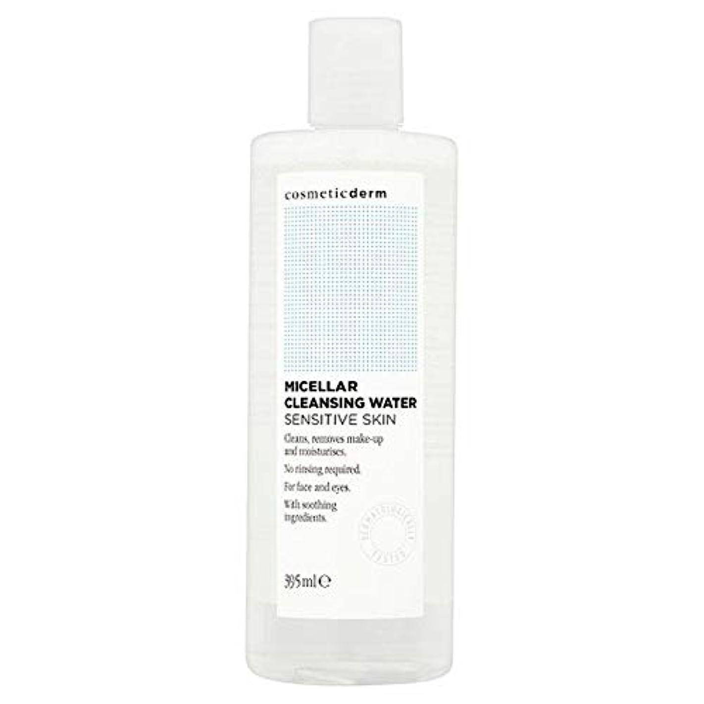 永遠に等価マニアック[Cosmetic] 化粧品ミセルきれいな水395ミリリットル - Cosmetic Micellar Clean Water 395Ml [並行輸入品]