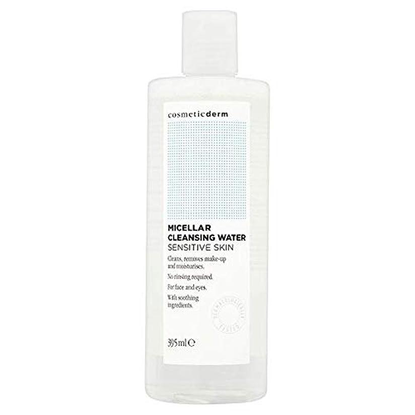 姿を消す寄付する浪費[Cosmetic] 化粧品ミセルきれいな水395ミリリットル - Cosmetic Micellar Clean Water 395Ml [並行輸入品]
