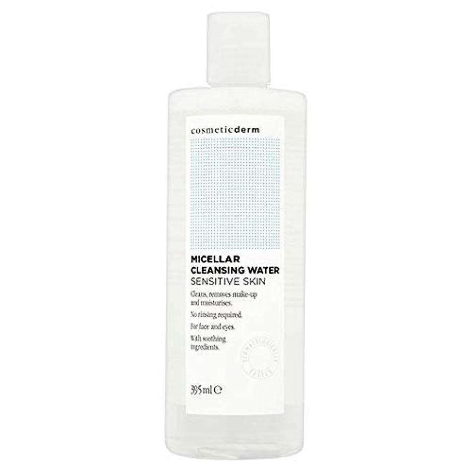 硬化する同等の苗[Cosmetic] 化粧品ミセルきれいな水395ミリリットル - Cosmetic Micellar Clean Water 395Ml [並行輸入品]