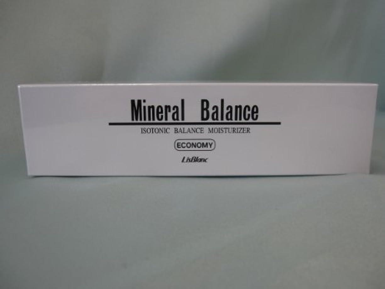 ダイバー夕食を食べる実験リスブラン 薬用ミネラルバランス 100g
