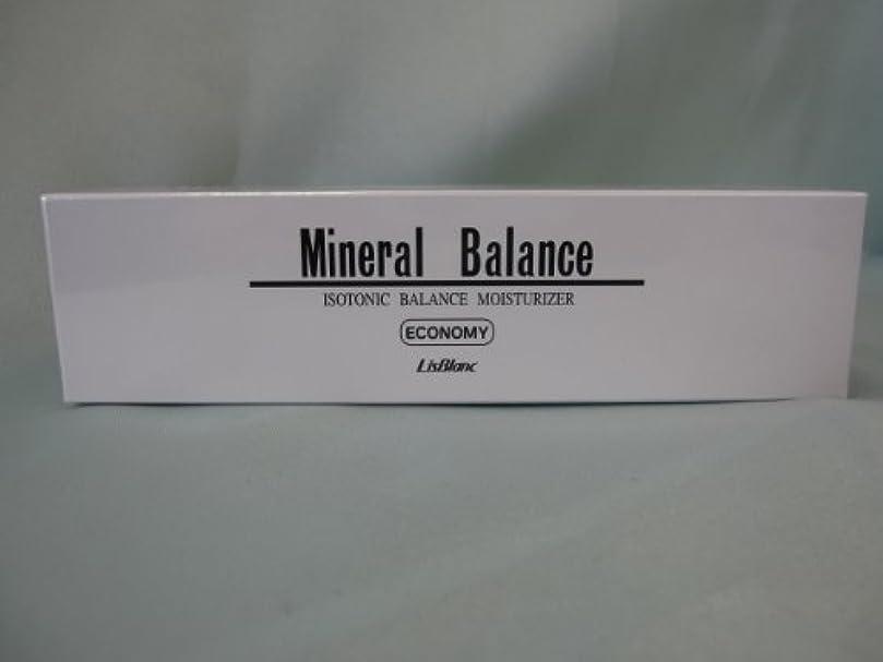 しつけより覆すリスブラン 薬用ミネラルバランス 100g