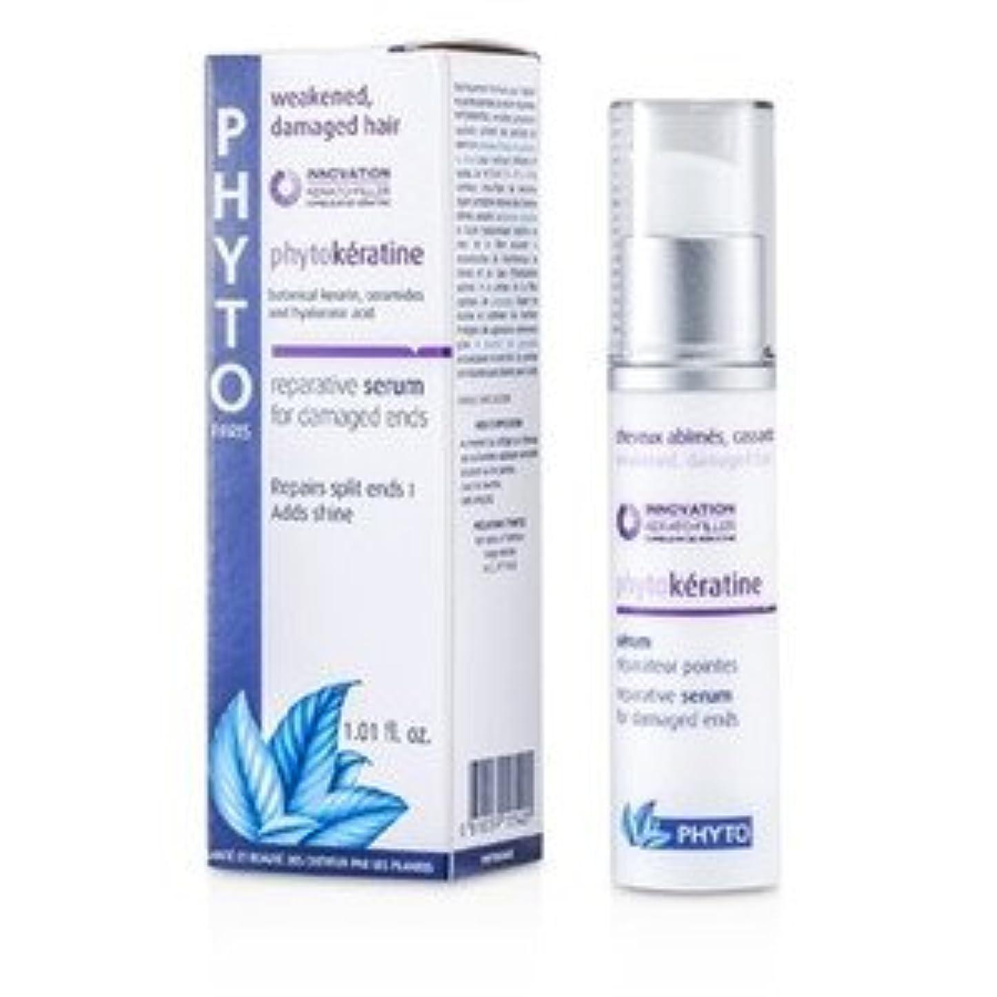 矛盾するメロン入力フィト[Phyto] PHytokeratine Reparative セラム(For Damaged Ends) 30ml/1.01oz [並行輸入品]