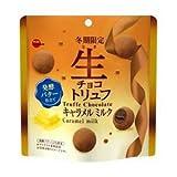 ブルボン 生チョコトリュフキャラメルミルク 50g ×6袋