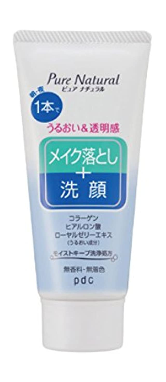 そっと粘り強い維持するピュアナチュラル クレンジング洗顔 ミニサイズ