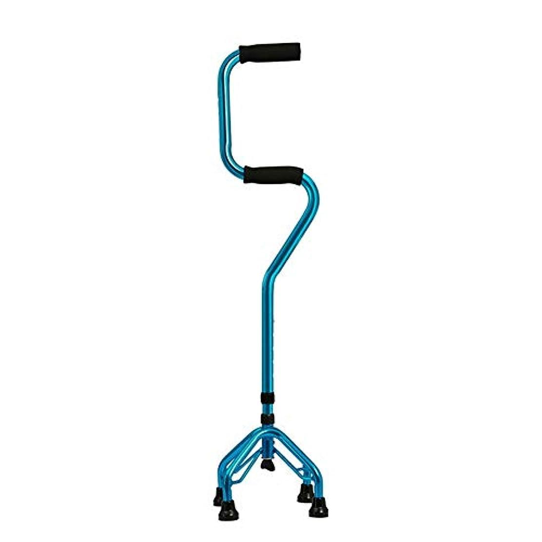 レキシコン間違っている内陸5高さ調節可能な四足歩行スティック高齢松葉杖リハビリテーションライト松葉杖テレスコピックアンチスキッド補助立ち杖 (色 : ブルー)