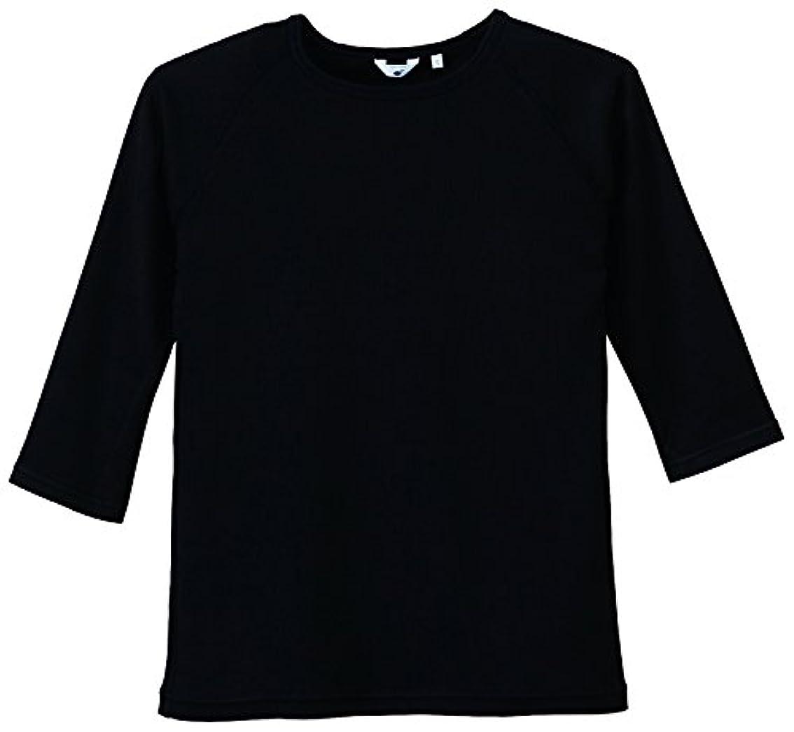 正当な俳優過半数ナガイレーベン 男女兼用Tシャツ SI-5077(L)チャコール