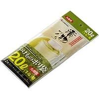 【100セット】 新漬物ポリ袋/漬物用品 【丸樽用 20L 1斗】 材質:PE クリア 〔キッチン用
