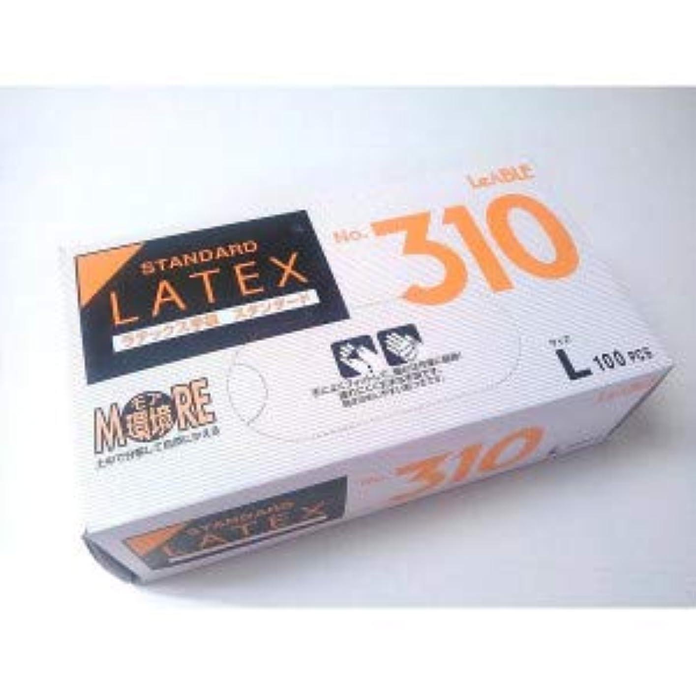 簡単な非常にエスカレートNo.310 ラテックススタンダード 粉付 (L) 白 100枚入20個