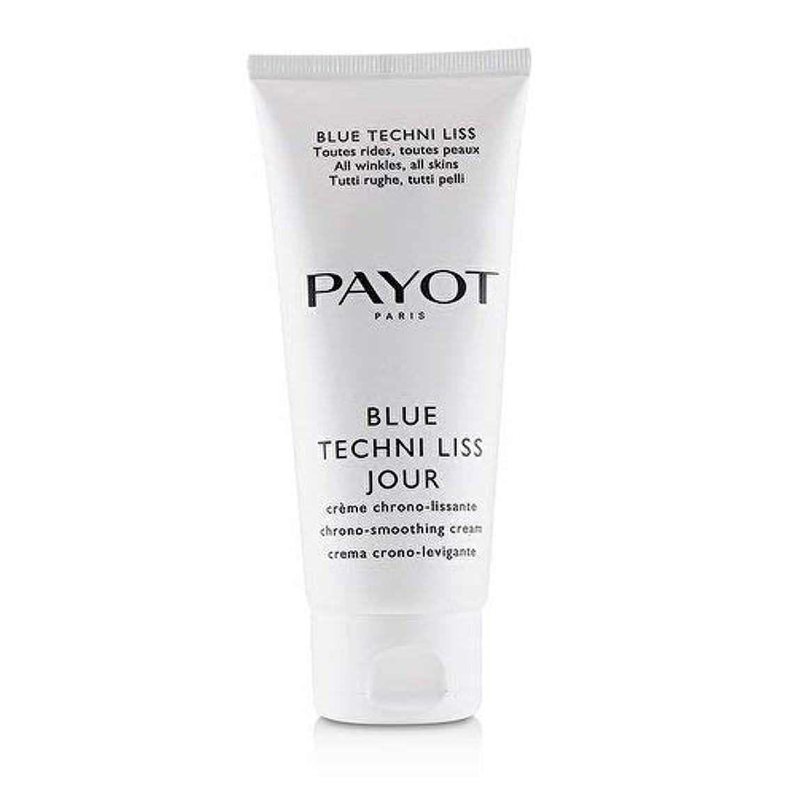 砂漠面白い化学薬品パイヨ Blue Techni Liss Jour Chrono-Smoothing Cream (Salon Size) 100ml/3.3oz並行輸入品