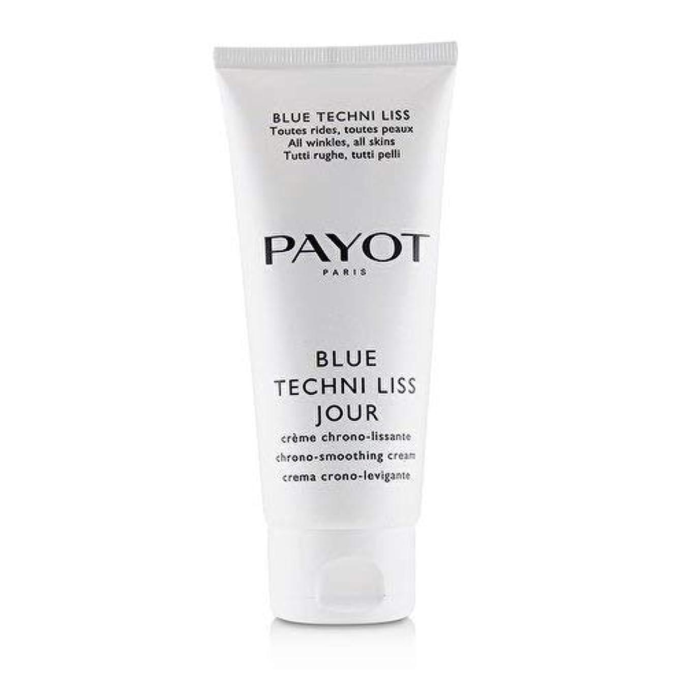 主権者急勾配の王族パイヨ Blue Techni Liss Jour Chrono-Smoothing Cream (Salon Size) 100ml/3.3oz並行輸入品