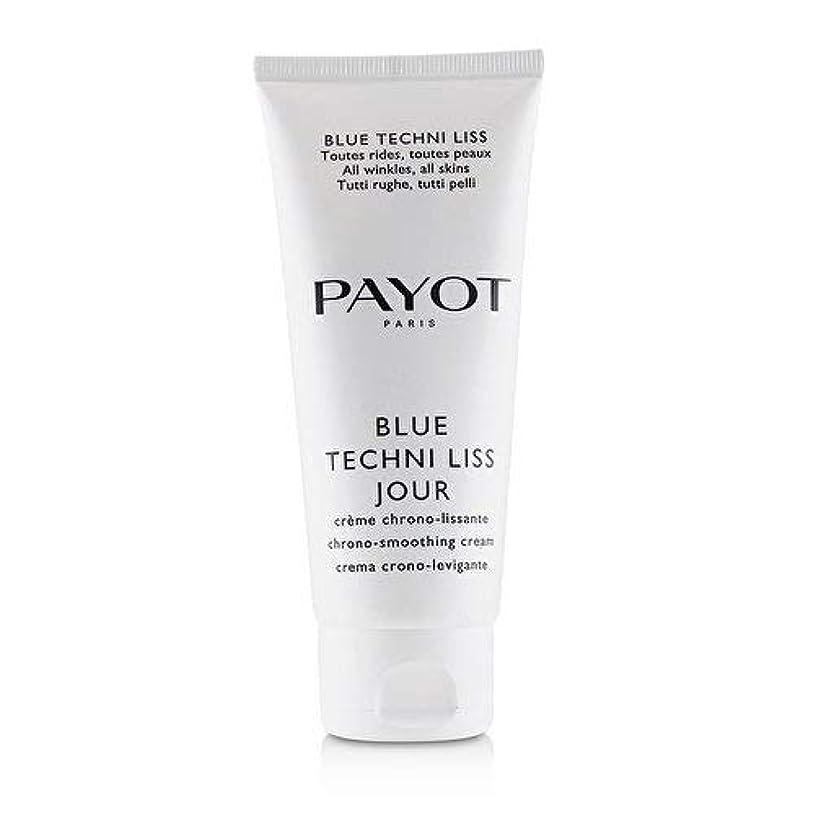 致命的無駄だキロメートルパイヨ Blue Techni Liss Jour Chrono-Smoothing Cream (Salon Size) 100ml/3.3oz並行輸入品