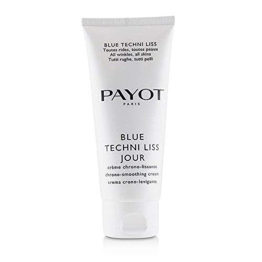 ゆるい熟練した体現するパイヨ Blue Techni Liss Jour Chrono-Smoothing Cream (Salon Size) 100ml/3.3oz並行輸入品