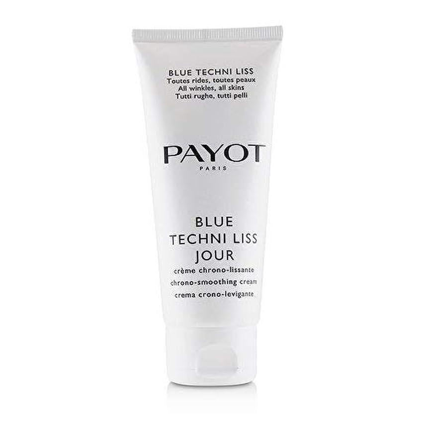 鉱夫ティッシュオデュッセウスパイヨ Blue Techni Liss Jour Chrono-Smoothing Cream (Salon Size) 100ml/3.3oz並行輸入品