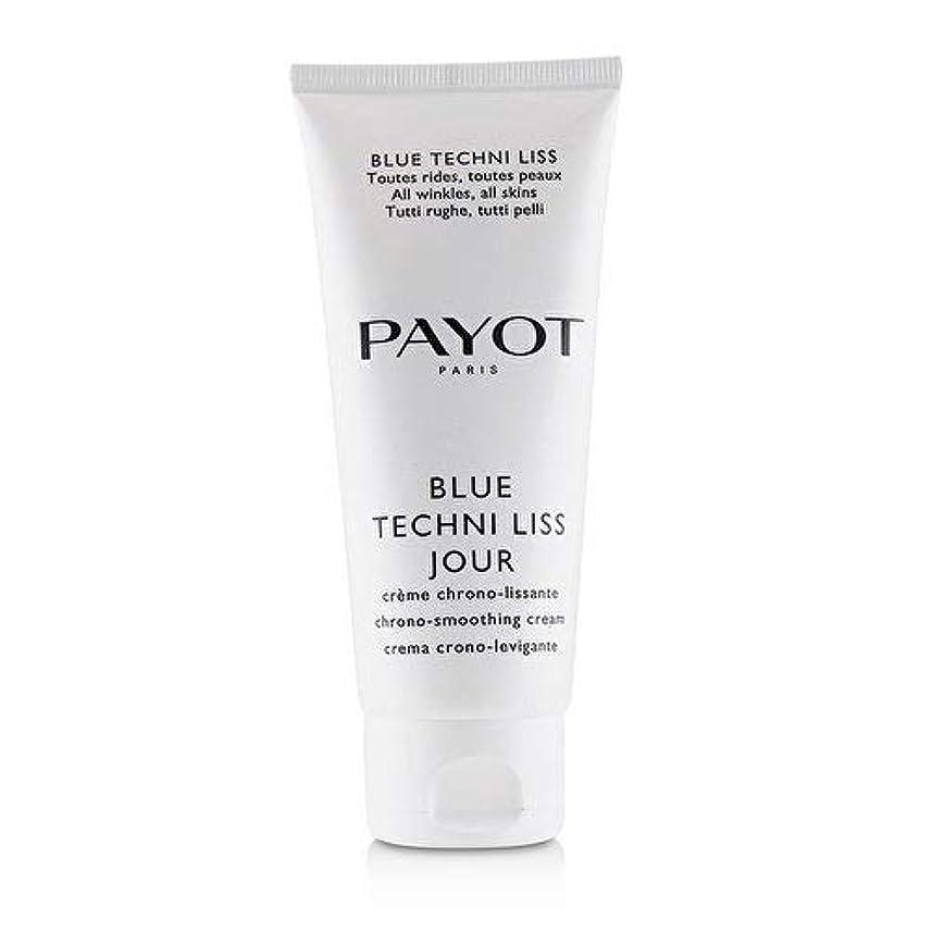 適用するシロクマ霧パイヨ Blue Techni Liss Jour Chrono-Smoothing Cream (Salon Size) 100ml/3.3oz並行輸入品