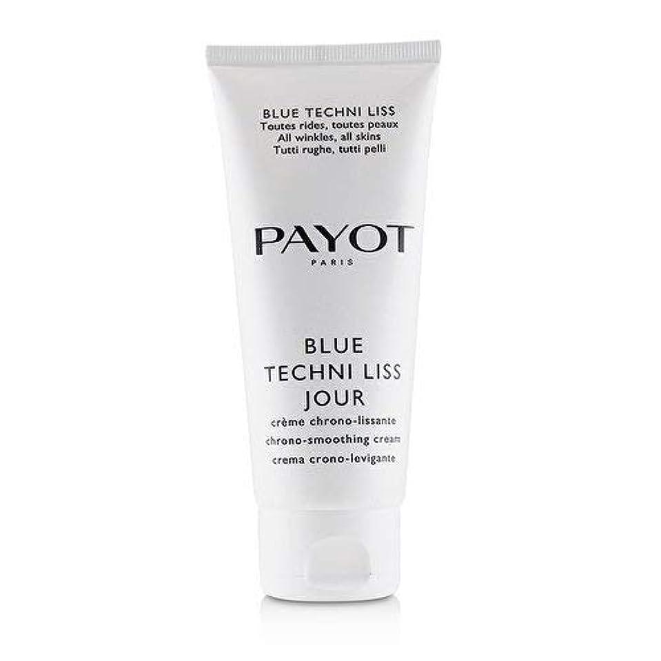 令状セレナ科学的パイヨ Blue Techni Liss Jour Chrono-Smoothing Cream (Salon Size) 100ml/3.3oz並行輸入品