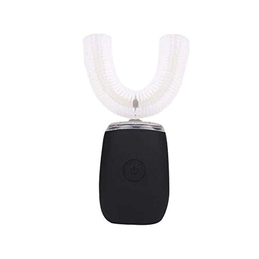 成長シャット潤滑するJFMDF U型電動歯ブラシ 電動歯ブラシ 充電式360°全方位洗浄 口腔洗浄器 虫歯予防 歯垢除去 より深い清掃 (Color : Black)