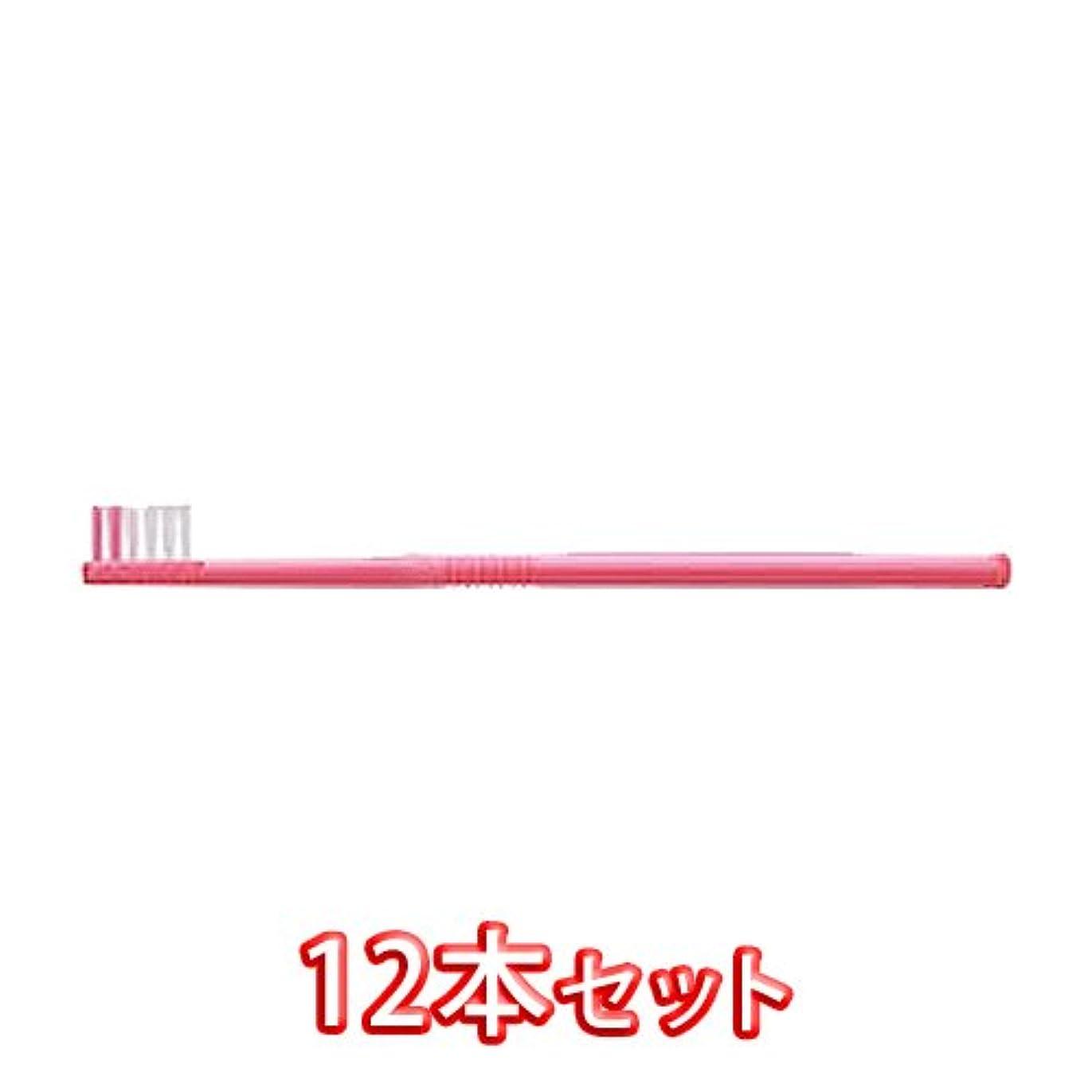 ライオン オルソドンティック 歯ブラシ DENT.EX Orthodontic-T 12本入