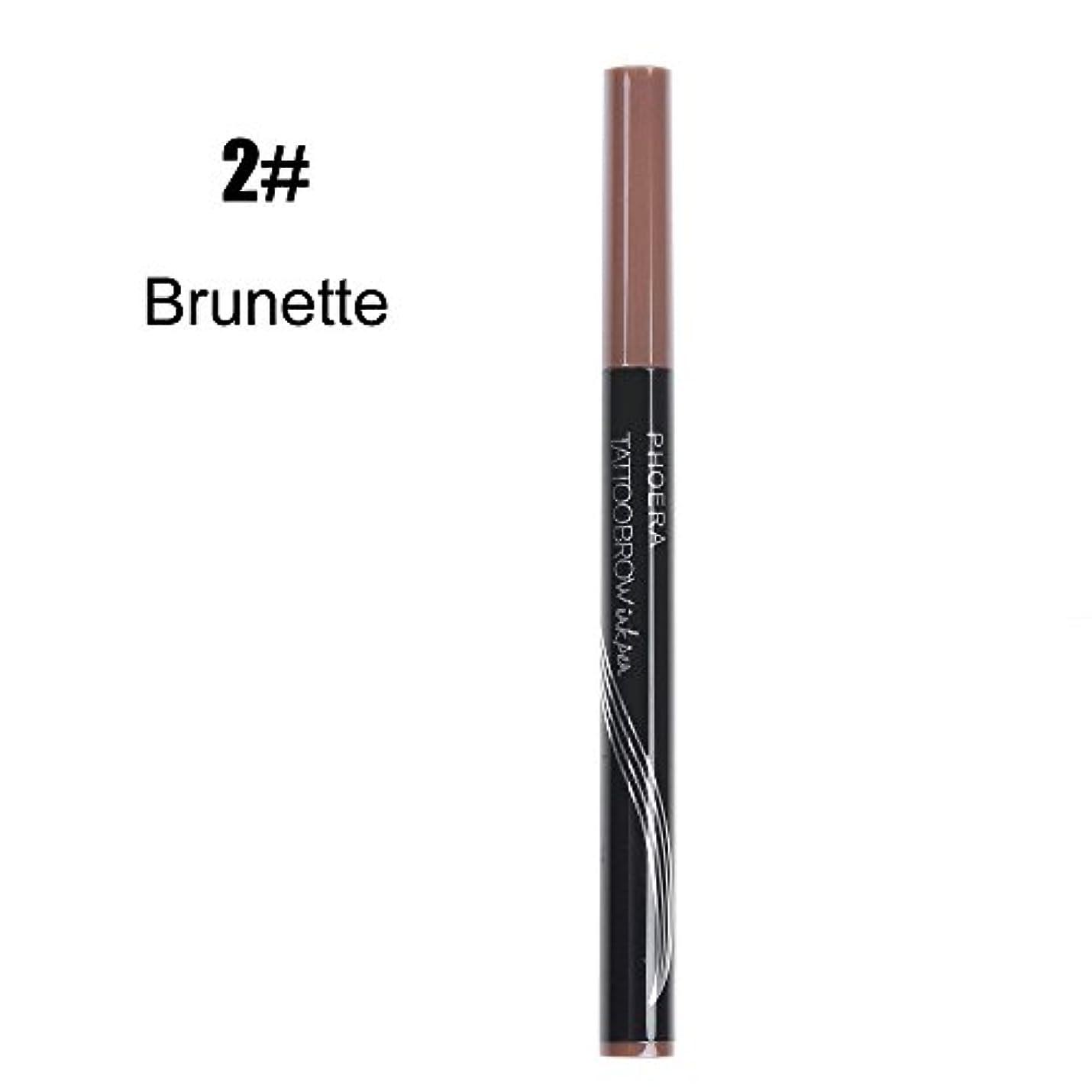 市場邪魔大学LZE_ 防水 アイライナー 化粧美容用 アイブロウペンシル かわいい リップライナー 鉛筆 防水、速乾性、立体、長持ちする、